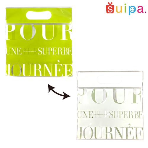 OP/CP スタンド袋 チャック付 ミニ 白×緑 500枚