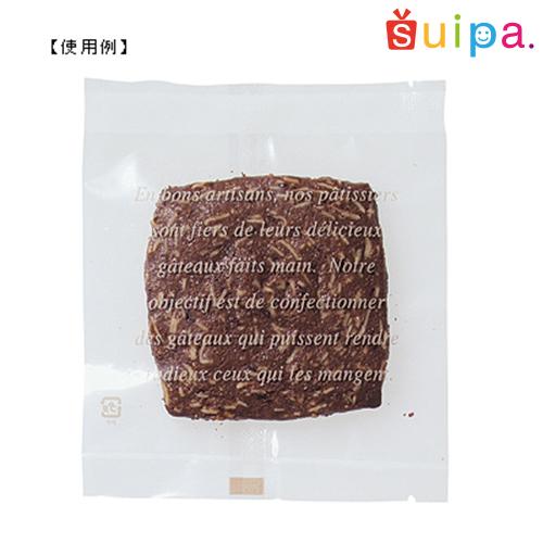 【送料無料】バリアOP 合掌袋 仏文字 ベージュ 105×120(ミリ)2,000枚セット 【包装 ラッピング 袋】【ケーキ cake クッキー cookie お菓子】