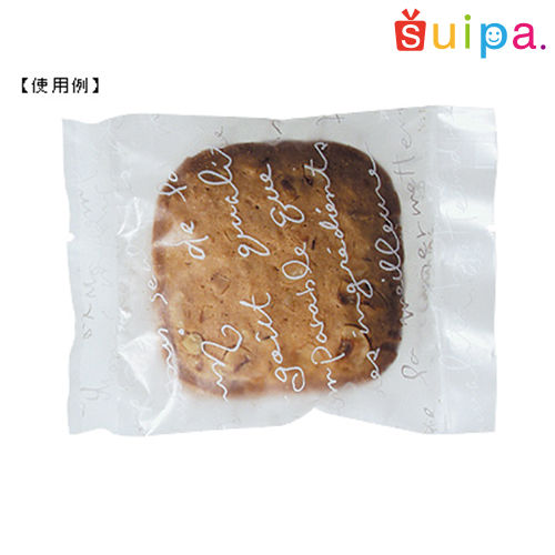 【送料無料】【日本製】マットバリアOP 合掌袋 フレンチレター(W) 85×115(ミリ) 2,000枚セット 【包装 ラッピング 袋】【ケーキ cake クッキー cookie お菓子】