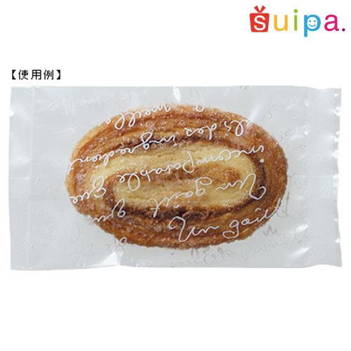 【送料無料】【焼き菓子袋】マットバリアOP 合掌袋 フレンチレター(W) 75×135(ミリ) 2,000枚 【包装 ラッピング 袋】【ケーキ cake クッキー cookie お菓子】