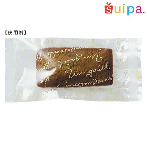 【送料無料】マットバリアOP GZ袋 フレンチレター(Y) 70×30×150(ミリ) 2,000枚セット