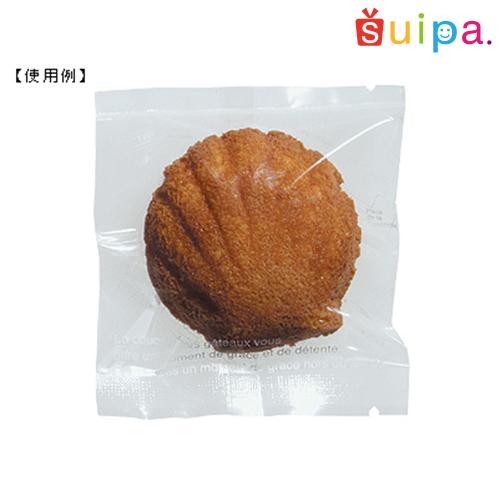 【送料無料】【菓子袋】【日本製】バリアNY 合掌袋 フレンチマップ(W)90×100(ミリ)2,000枚 【包装 ラッピング 袋】【ケーキ cake クッキー cookie お菓子】