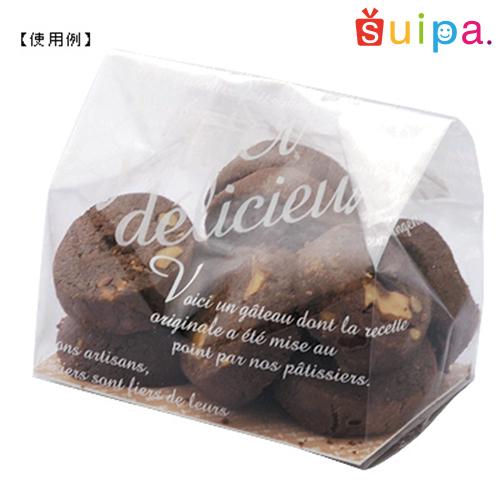 【送料無料】【焼き菓子袋】バリアOP GZ袋 ガトーホワイト 75×50×155(ミリ)2,000枚