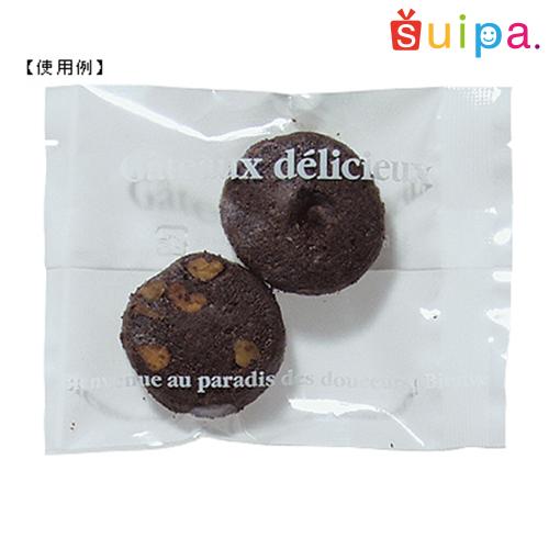 【送料無料】【焼き菓子袋】【日本製】バリアOP 合掌袋 ガトーホワイト 68×88(ミリ) 2,000枚セット 【包装 ラッピング 袋】【ケーキ cake クッキー cookie お菓子】
