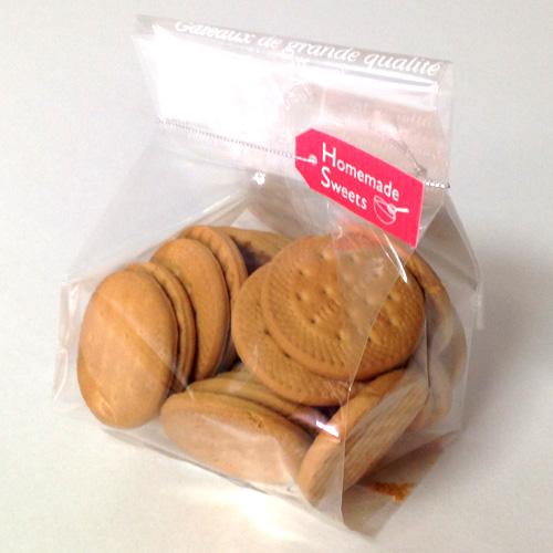 【送料無料】バリアOP GZ袋 レターホワイト 80×66×246(ミリ)2,000枚【包装 ラッピング 袋】【ケーキ cake クッキー cookie お菓子】