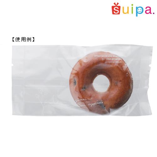 【焼き菓子袋】バリアNY GZ袋 ナチュラルリーフW 88×36×180 2,000枚【包装 ラッピング 袋】【ケーキ cake クッキー cookie お菓子】【お求めやすい少量販売です】