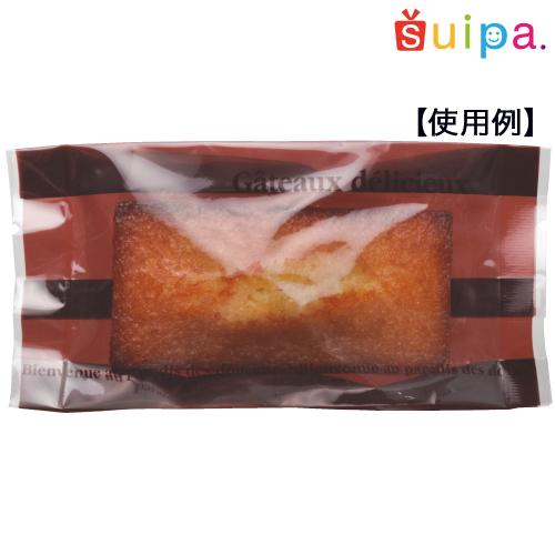 【送料無料】バリアOP GZ袋 ガトーブラウン 65×25×135(ミリ)2,000枚セット【包装 ラッピング 袋】【ケーキ cake クッキー cookie お菓子】