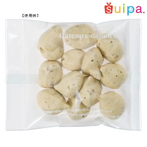 【送料無料】【日本製】バリアNY 合掌袋 ガトーホワイト130×160(ミリ)2,000枚 【包装 ラッピング 袋】【ケーキ cake クッキー cookie お菓子】