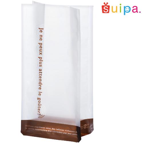 【送料無料】【焼き菓子 袋 スタンド 立てて並べられる】バリアPET ST袋 ブラウン(100×65×200ミリ) 1,000枚【プレゼント ギフト 乾燥剤 脱酸素剤 OK】