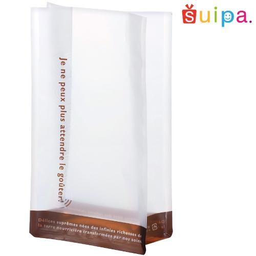 【送料無料】【焼き菓子 袋 スタンド 立てて並べられる】バリアPET ST袋 ブラウン(120×70×210ミリ) 1,000枚【プレゼント ギフト 乾燥剤 脱酸素剤 OK】