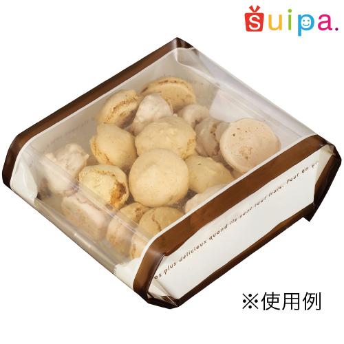 【送料無料】【菓子袋・バリア袋・マチ有袋】ドゥミセック クリーム大(外寸99×43×220H) 2,000枚