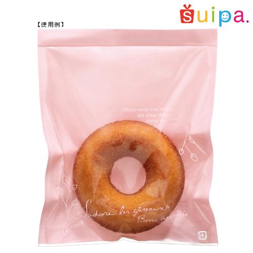 【送料無料】【日本製】バリアNY 二方袋 ナチュラルリーフ ピンク140×160(ミリ)2,000枚 【包装 ラッピング 袋】【ケーキ cake クッキー cookie お菓子】