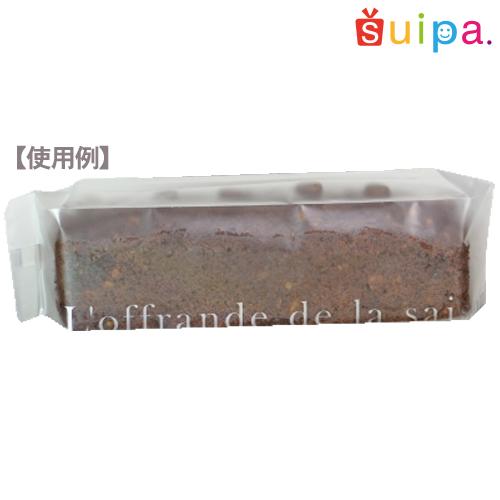 【送料無料】バリアマットOP GZ袋スリムバー(60×50×350ミリ)2,000枚