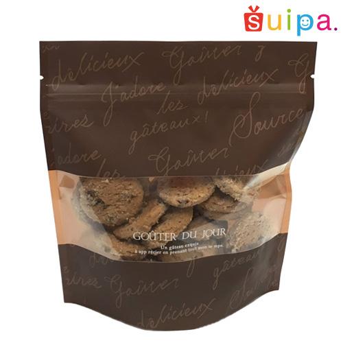 【送料無料】【焼き菓子袋 ジップ付き スタンド 立てて並べられる】バリアPET ST袋グテブラウン(160×80×170ミリ) 1,000枚【ギフト 保存袋 乾燥剤 脱酸素剤 OK】【ジップ付きなので食べかけお菓子の収納にも最適!】
