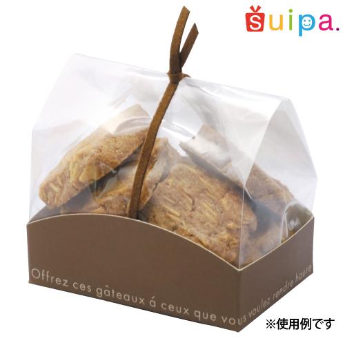 【送料無料】クッキーケースブラウン (バリアOP袋付き) 500個