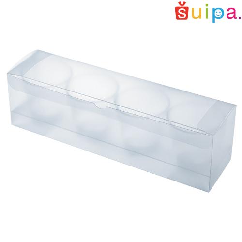 ■【送料無料】PPボックス スタンダードカップ4個入り用(仕切り付き) 200個 ※カップ別売り