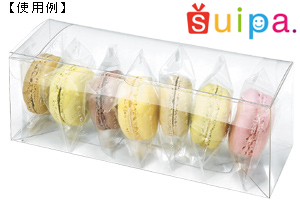 ■【マカロン 焼き菓子 クリアケース 箱】A-PET クリアケース 180×60×60H(ミリ) 200個