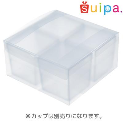 ■【送料無料】PPボックス キューブ4個入り用 200個【業務用 大量購入】※カップ別売り