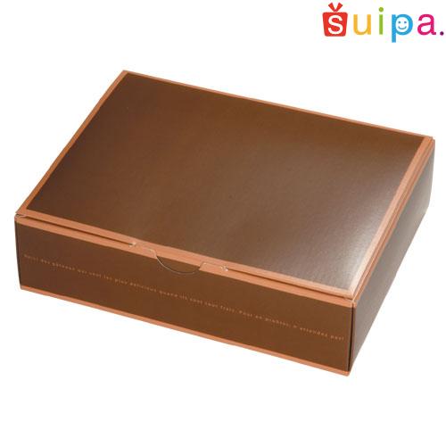 【送料無料】【ギフト菓子箱】ギフトボックス ナチュールS(内寸200×160×65H) 100個
