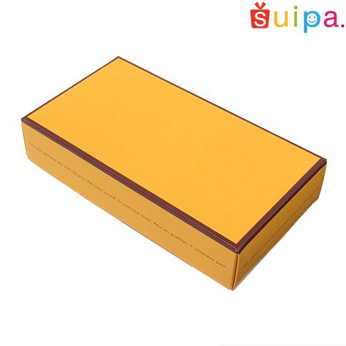 【送料無料】【高さ45mm菓子箱】ドゥミセック 5個用箱 イエロー(内寸200×105×45H) 200個