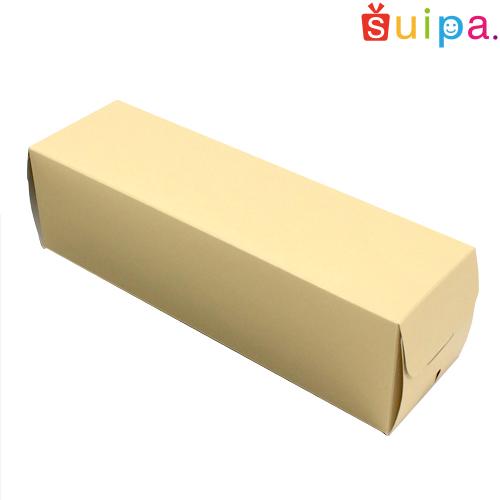 ■【送料無料】ロールアソートBOX 200個【内寸265×75×75H】 【包装 ラッピング BOX 箱】【ケーキ cake お菓子】