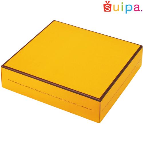 【送料無料】【高さ調節ができる45・55mm菓子箱】ドゥミセック 10個用箱 イエロー(内寸202×214×55H) 150個