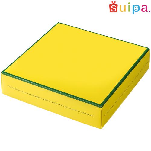 ■【送料無料】【高さ調節ができる45・55mm菓子箱】ドゥミセック 10個用箱 レモンイエロー(内寸202×214×55H) 10個用箱 150個, 有家町:ba502e91 --- fifthelement.store