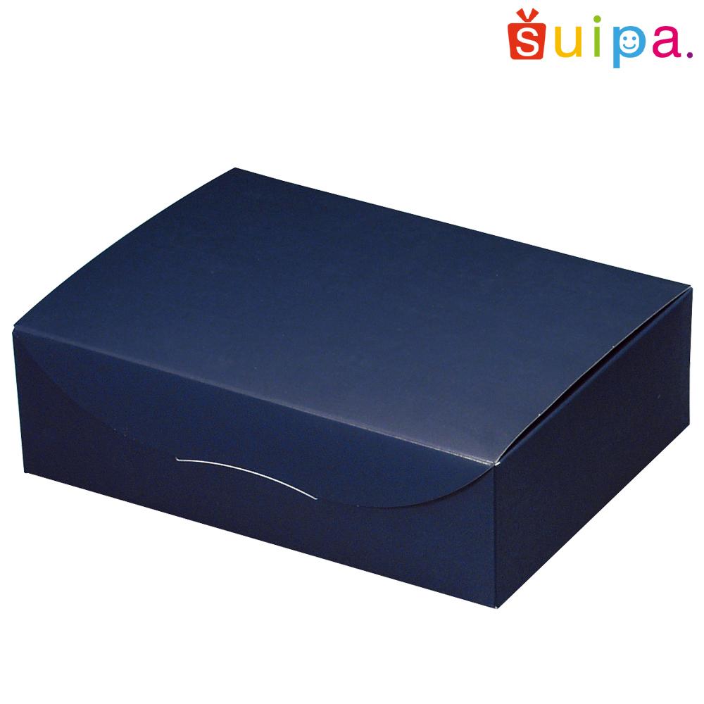 ■【送料無料】【日本製】パウンドケーキ 3本用箱 紺(内寸212×160×65H)250個【包装 ラッピング BOX 箱】【ケーキ cake お菓子】