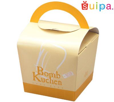 【送料無料】【ボンブクーヘン】ボンブクーヘン外箱 パティシエール(内寸150×150×120H) 250個【日本製】