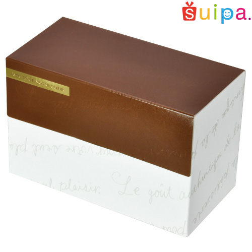 ■【送料無料】【日本製】レターセック ブラウン 200個【ギフトボックス 焼き菓子 プレゼント 箱】【インライン容器 クッキーケースが2個入るギフト箱】