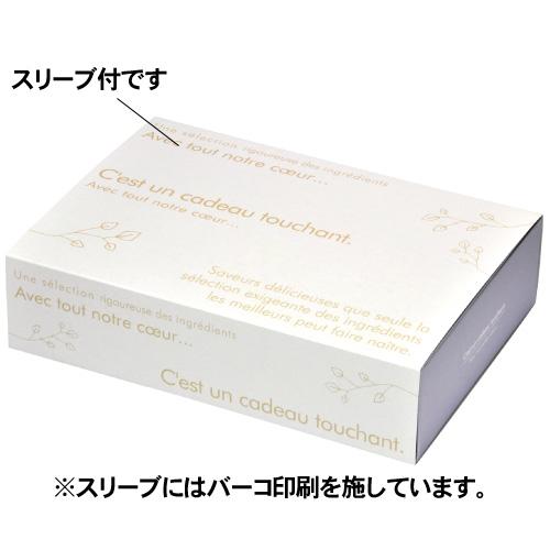 PAOワンタッチギフト箱(L) 1個