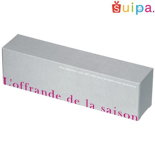 【送料無料】【日本製】スリムバーBOX グレー/ピンク 200個 【スリムパウンドケーキ箱】