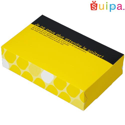 【送料無料】【スフレチーズケーキ箱】セルクルプティーBOX 10個入用 100個