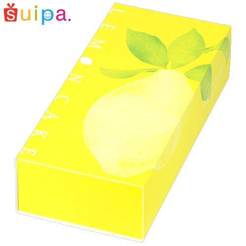 ■【送料無料】【ギフト箱】レモンケーキ箱 5個入用 100個