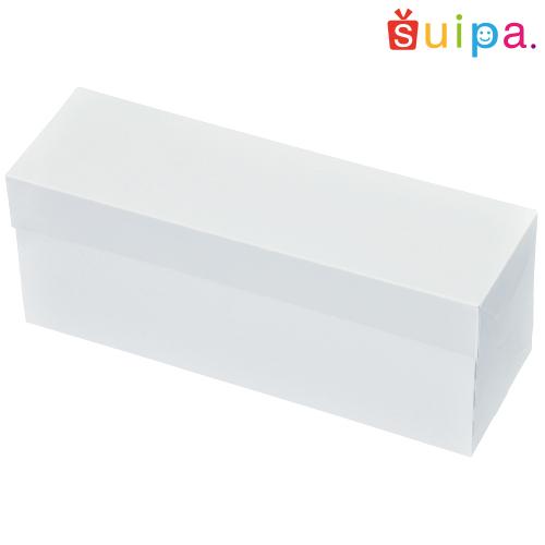 ■【送料無料】【日本製】ケーキBOX 横長(内寸260×85(縮小時170×85)×105H) 200個【ケーキ 箱 持ち運び ラッピング】【中の折り方を変えることでスペースを調節できます!】