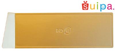 ■【送料無料】ケーキ台紙 110×40 (ミリ)金 250枚