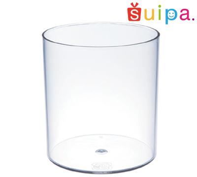【耐熱】ST50-95 円筒容器 N 200個【日本製】