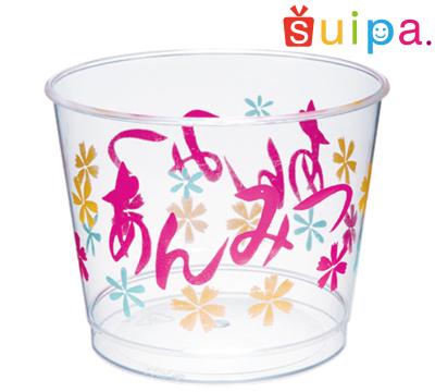【送料無料】【日本製】PS 88-300 アンカップ 既製印刷 500個 【デザートカップ プリンカップ ゼリーカップ プラスチックカップ】【あんみつ 餡蜜】