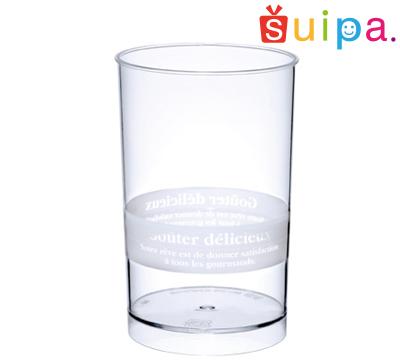 【送料無料】【日本製】PS 60-175 ゼリーカップ (ロングトール) リボン白 500個【おしゃれなロゴ入りカップ】