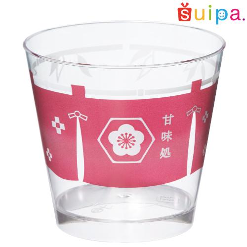 【送料無料】【日本製】PS 76-185 スタンダードカップ のれん 500個【和風 デザートカップ プリンカップ プラスチック容器 カップ】