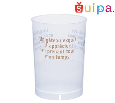 【送料無料】【耐熱】PP60-150 ゼリーカップ (トールカップ) フランス 茶 500個【日本製】 【おしゃれな文字柄カップ】【業務用 大量購入】