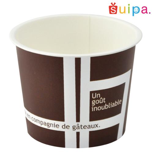 【送料無料】【アイスクリームカップ 日本製】ペーパーカップBR 132ml 2,000個【定番アイスクリームカップ】【蓋別売り】