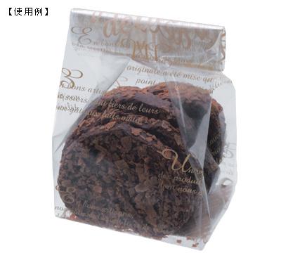 【送料無料】【焼き菓子袋】バリアOP GZ袋 ガトーベージュ 80×66×246(ミリ)2,000枚【包装 ラッピング 袋】【ケーキ cake クッキー cookie お菓子】