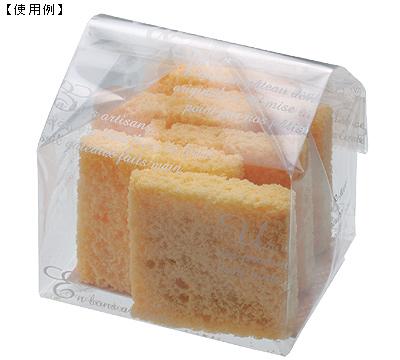 【送料無料】バリアOP GZ袋 ガトーホワイト 80×66×246(ミリ)2,000枚【包装 ラッピング 袋】【ケーキ cake クッキー cookie お菓子】