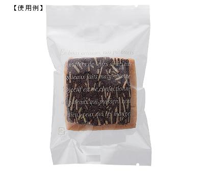 【日本製】バリアOP 合掌袋 仏文字 ベージュ 75×120(ミリ) 2,000枚セット 【包装 ラッピング 袋】【ケーキ cake クッキー cookie お菓子】
