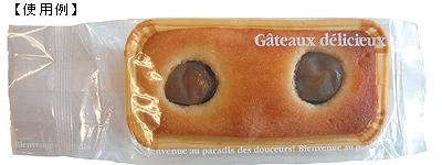 【送料無料】バリアOP GZ袋 ガトーホワイト 65×35×210(ミリ) 2,000枚【包装 ラッピング 袋】【ケーキ cake クッキー cookie お菓子】