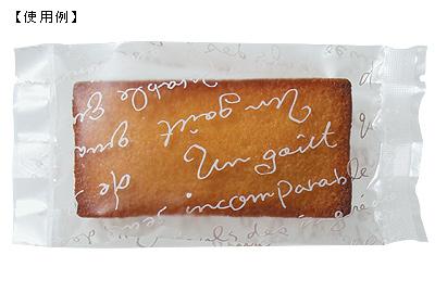 【送料無料】マットバリアOP GZ袋 フレンチレター(P) 65×25×135(ミリ) 2,000枚セット