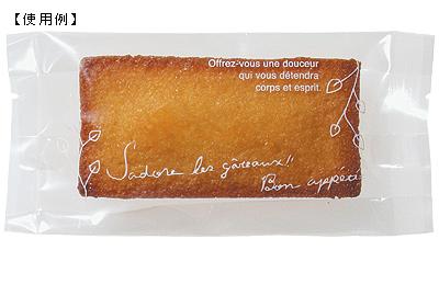 【送料無料】バリアNY GZ袋 ナチュラルリーフ(W) 65×25×135(ミリ)2,000枚セット【包装 ラッピング 袋】【ケーキ cake クッキー cookie お菓子】