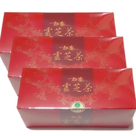 霊芝茶 3パック180袋 送料無料