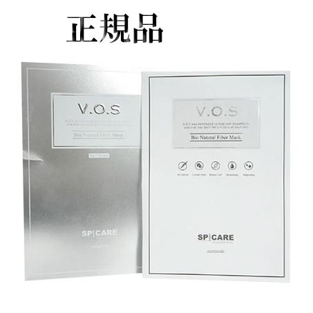 VOSマスク 数量は多 買い取り 10枚入り ビクトリーオブスキン-フェイスパック
